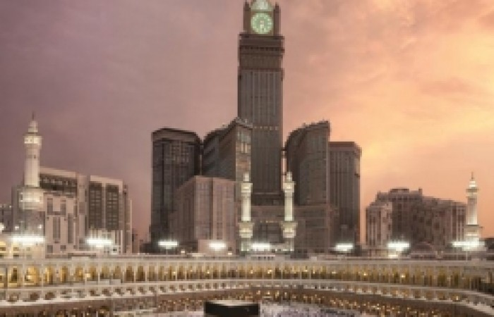 FAİRMONT MAKKAH CLOCK ROYAL TOWER